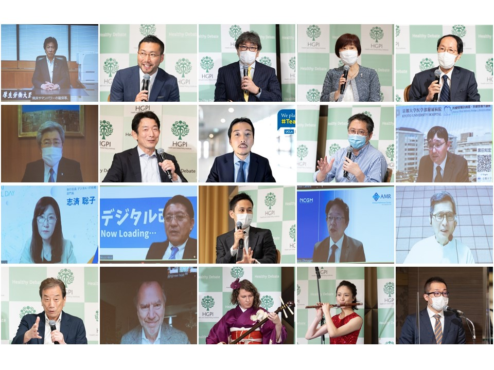 [Event Report] Health Policy Summit 2021 (May 22, 2021)