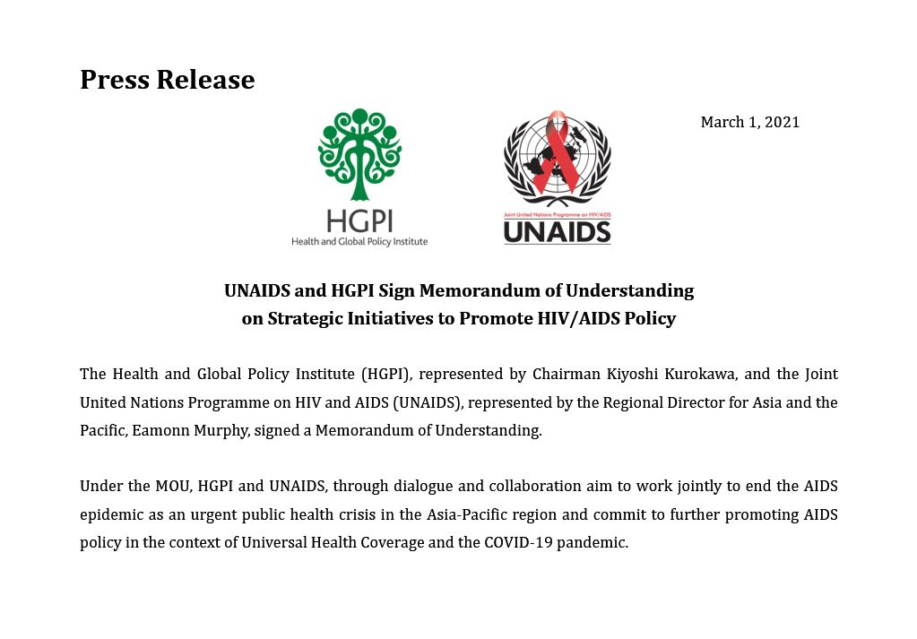 [Press Release] UNAIDS and HGPI Sign Memorandum of Understanding  on Strategic Initiatives to Promote HIV/AIDS Policy (March 1, 2021)