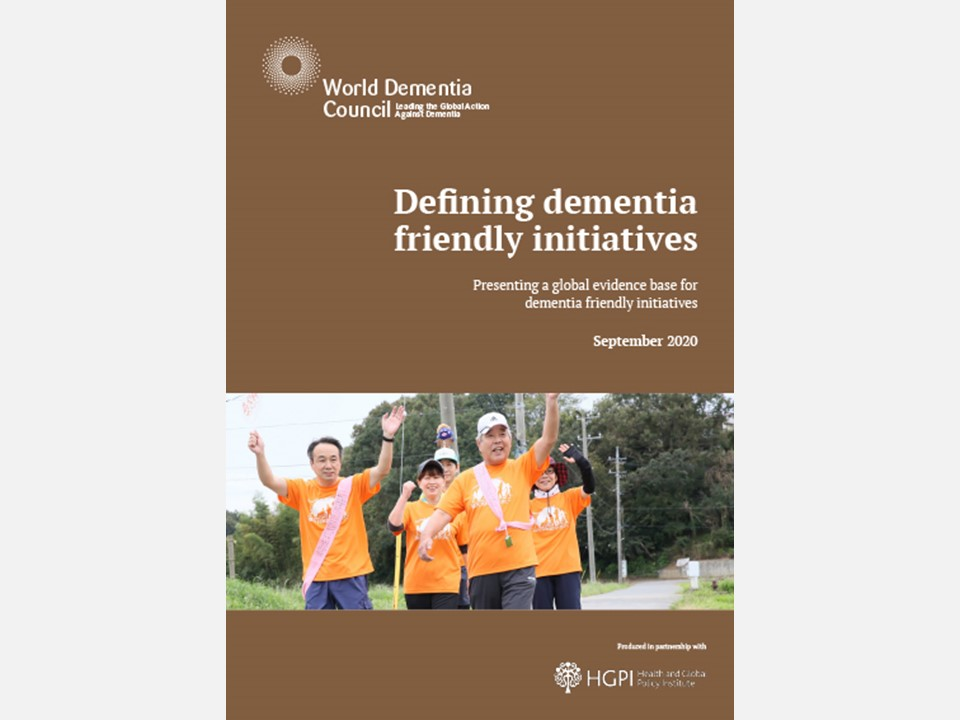 "[Publication report] ""Presenting a Global Evidence Base for Dementia Friendly Initiatives"" (September 18, 2020)"