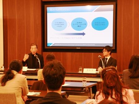 (開催報告)第1回セミナー「官民連携によりグローバルヘルスの課題解決に挑む」