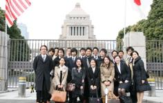 プレスリリース「国際保健政策サマープログラム2010」 学生が国際保健政策分野で政策提言!(概要)