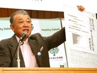 笹川 陽平 氏(日本財団会長)