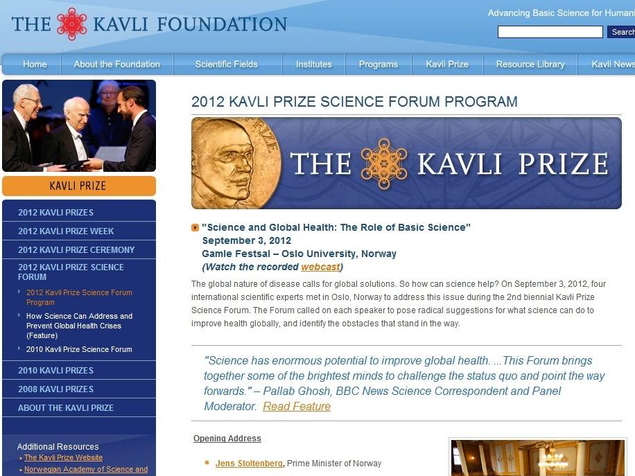 カブリ賞授賞式・2012カブリ賞科学フォーラムへの参加報告