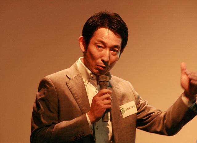 モデレータ 小野崎氏