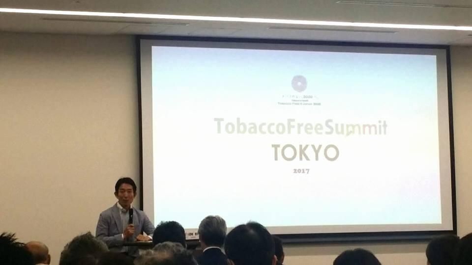 【講演】「Tabacco Free Summit Tokyo2017」における講演(東京都医師会、2017年5月27日)