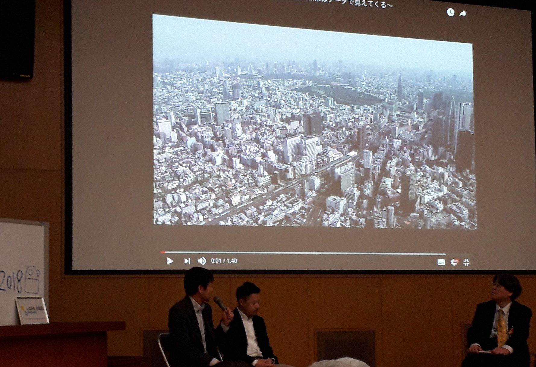 【講演】「横浜リビングラボ 創生会議2018」(NPO法人横浜コミュニティデザイン・ラボ、2018年3月16日)