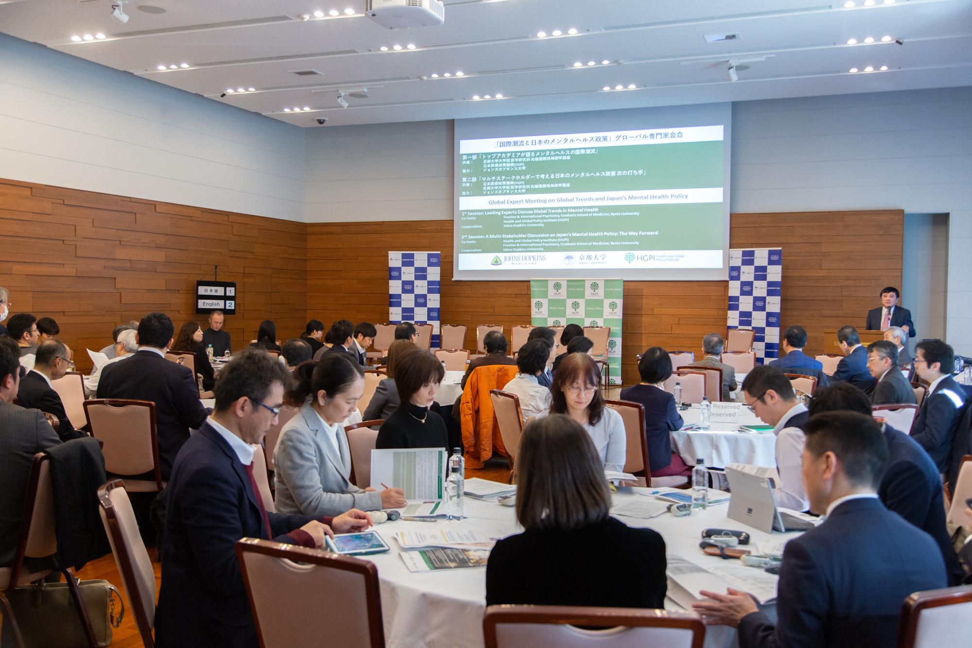 【開催報告】「国際潮流と日本のメンタルヘルス政策」グローバル専門家会合(2019年12月18日)