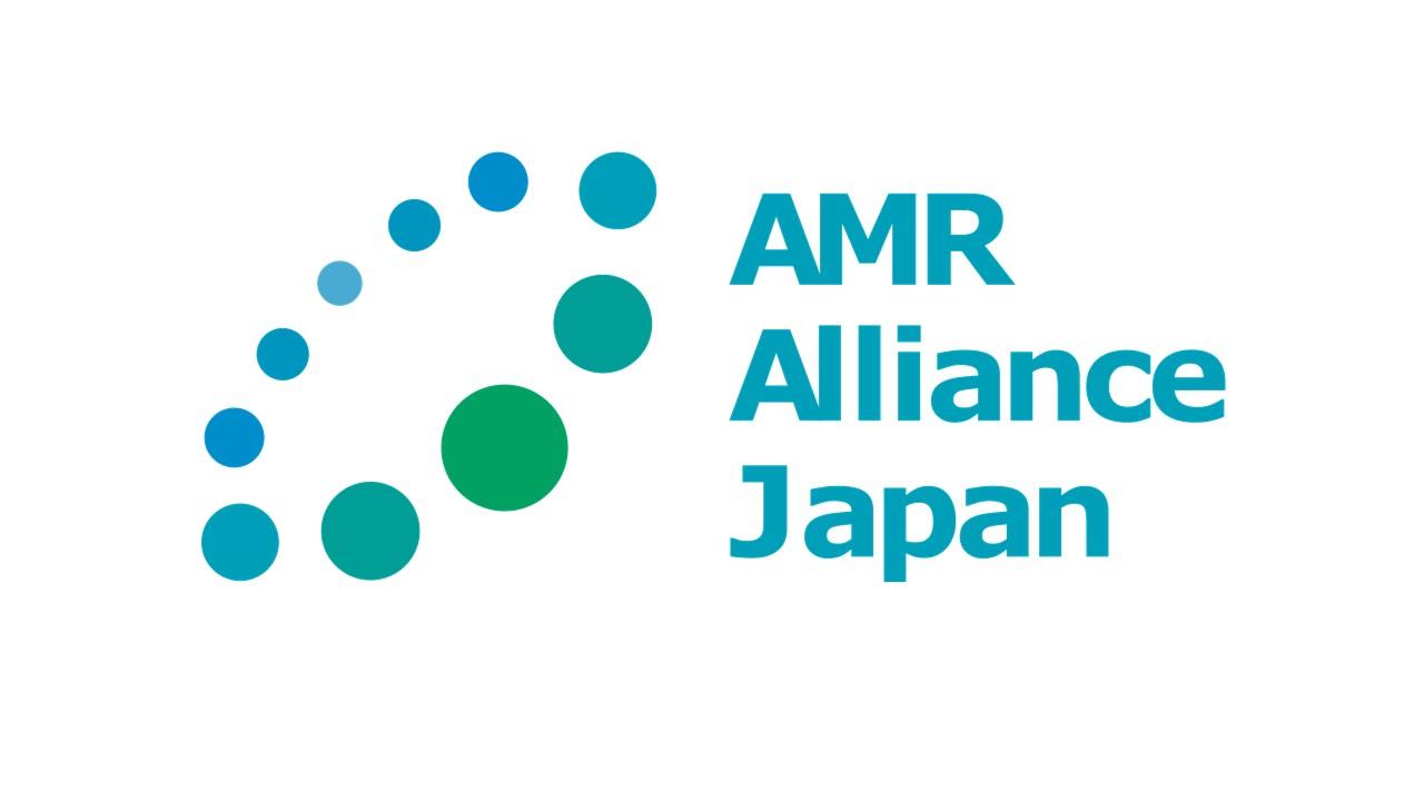 【プレスリリース】G20の安全保障課題 ―抗菌薬市場とAMR―(2019年10月16日)