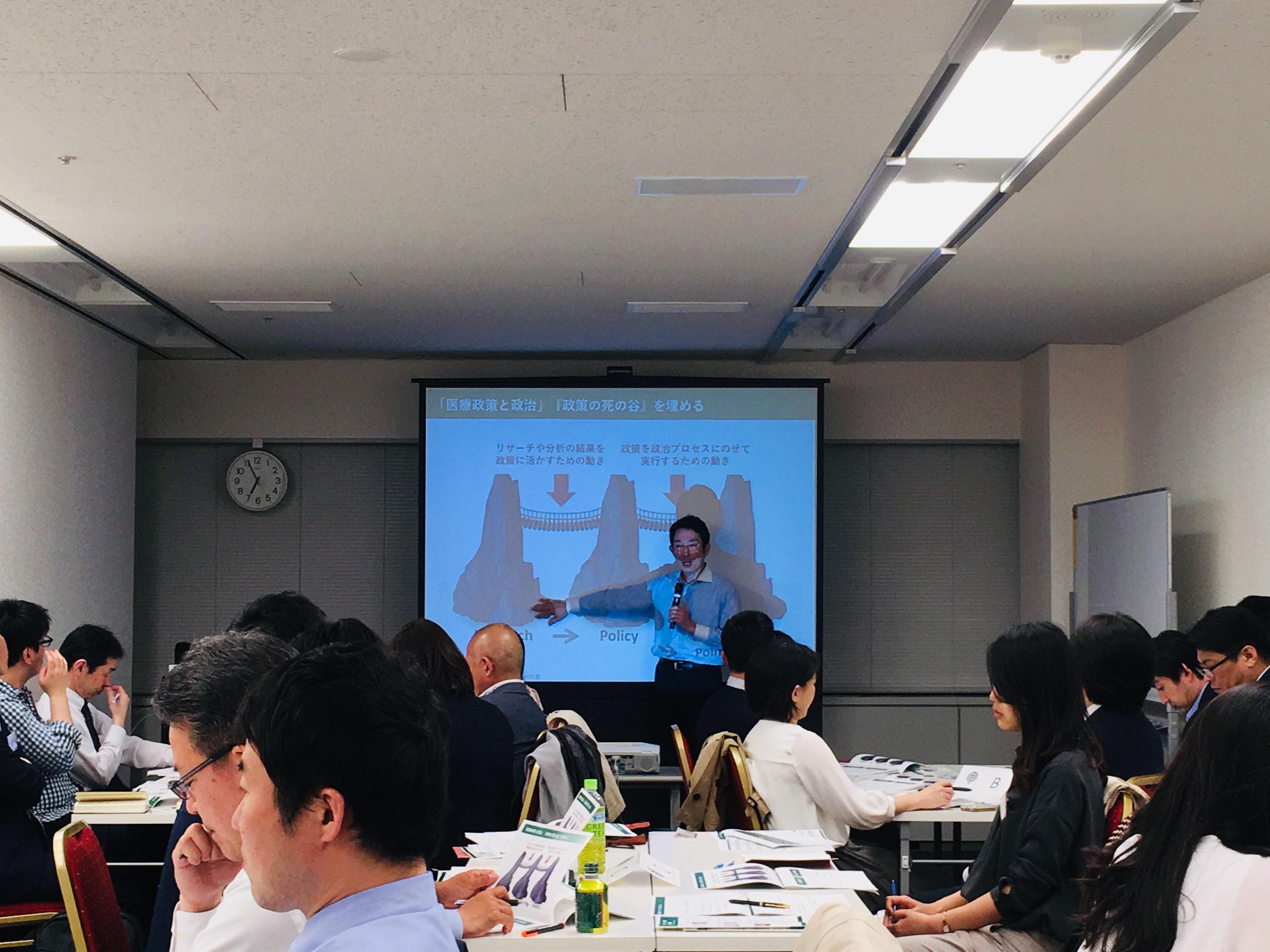 【開催報告】医療政策アカデミー第8期 第1回「イントロダクション」(2019年04月17日)