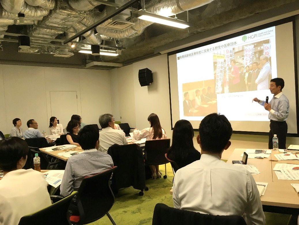 【開催報告】医療政策アカデミー第6期 第2回学習会「診療報酬」(2018年6月6日)