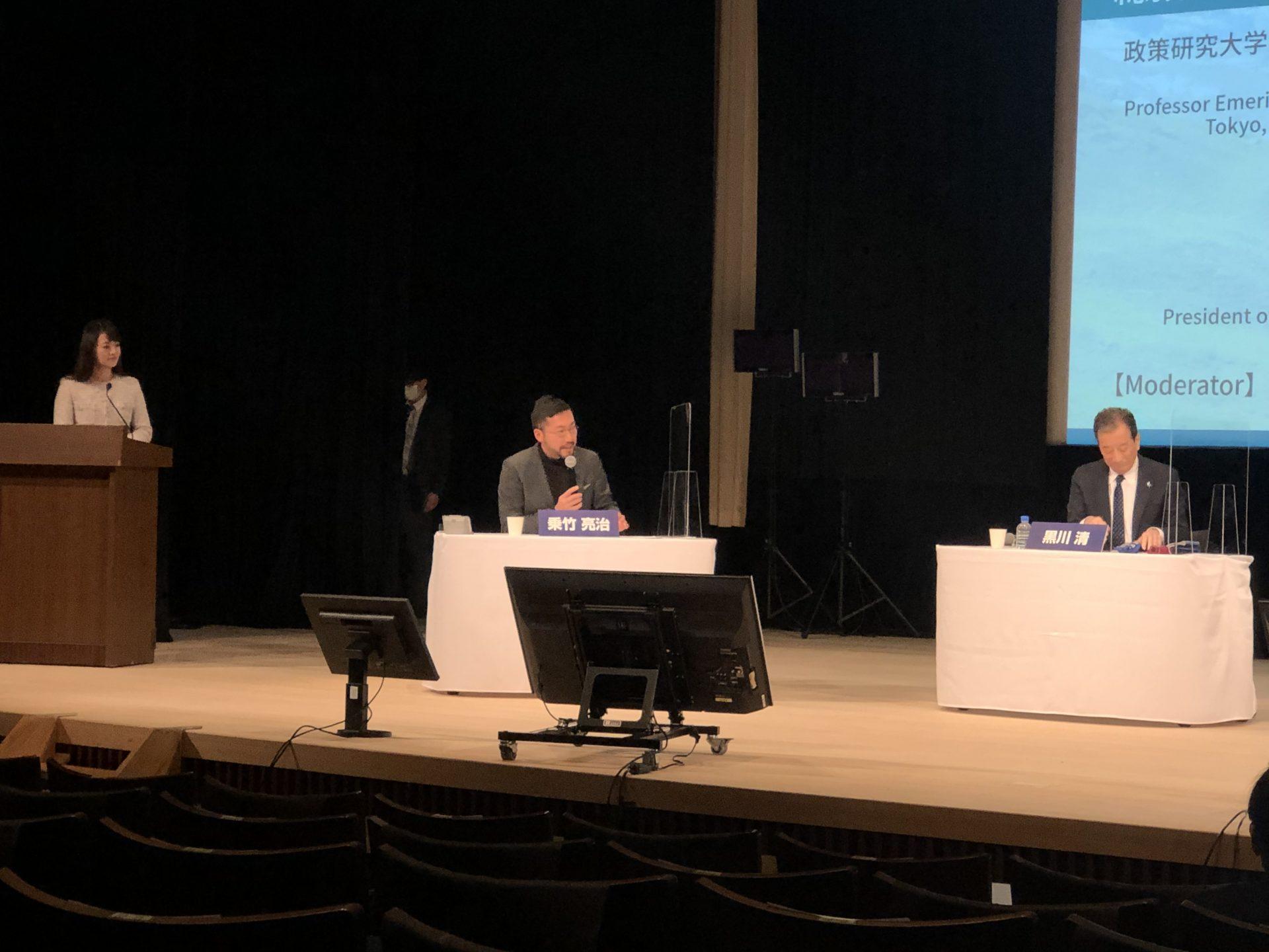 【講演報告】The 2nd Nikkei Super Active Ageing Society Conference 第2回 超高齢化社会の課題を解決するための国際会議(2020年11月16日)