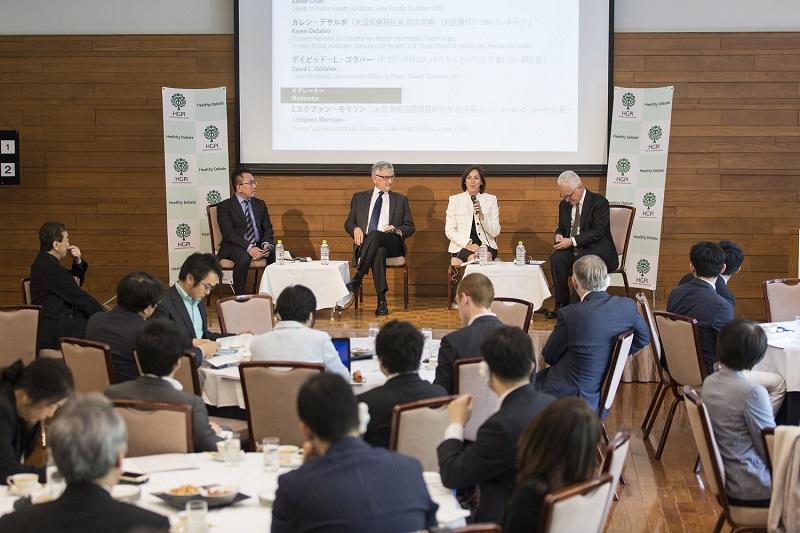 【開催報告】CSIS-日本医療政策機構 共催 グローバル専門家会合 「医療システムにおけるイノベーションと持続可能性の両立に向けて」(2017年4月14日(金))