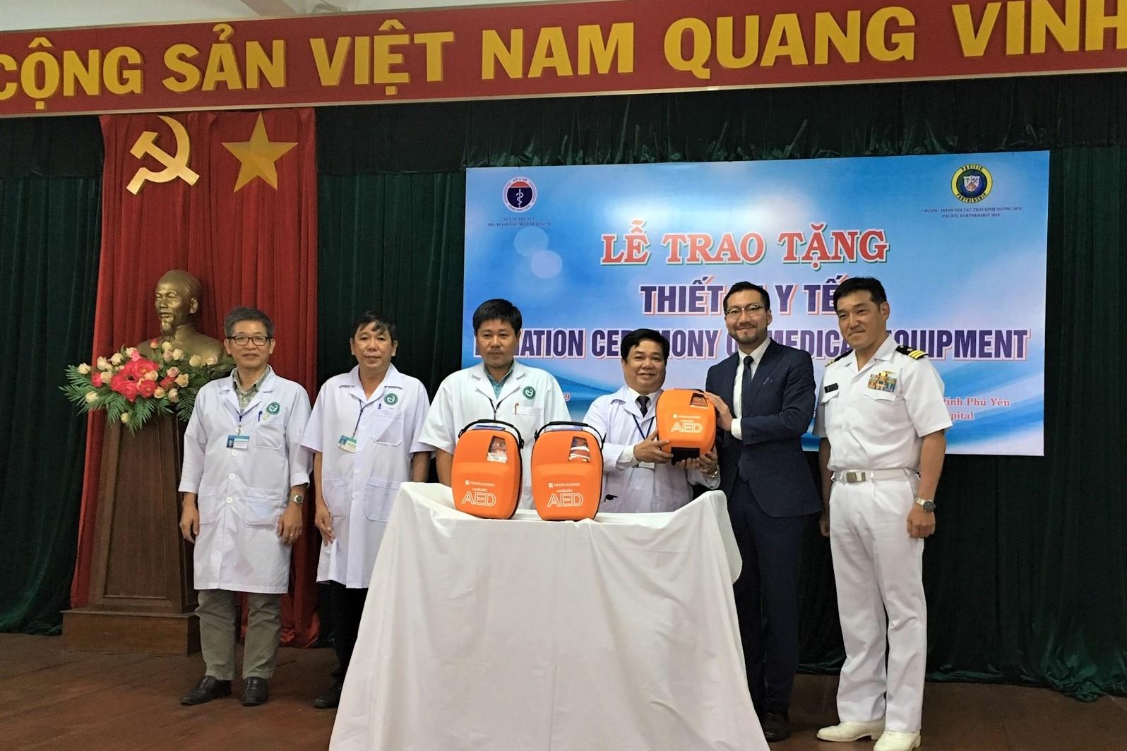 【参加報告】Pacific Partnership 2019(2019年5月6日~5月17日、ベトナム フー・イェン)