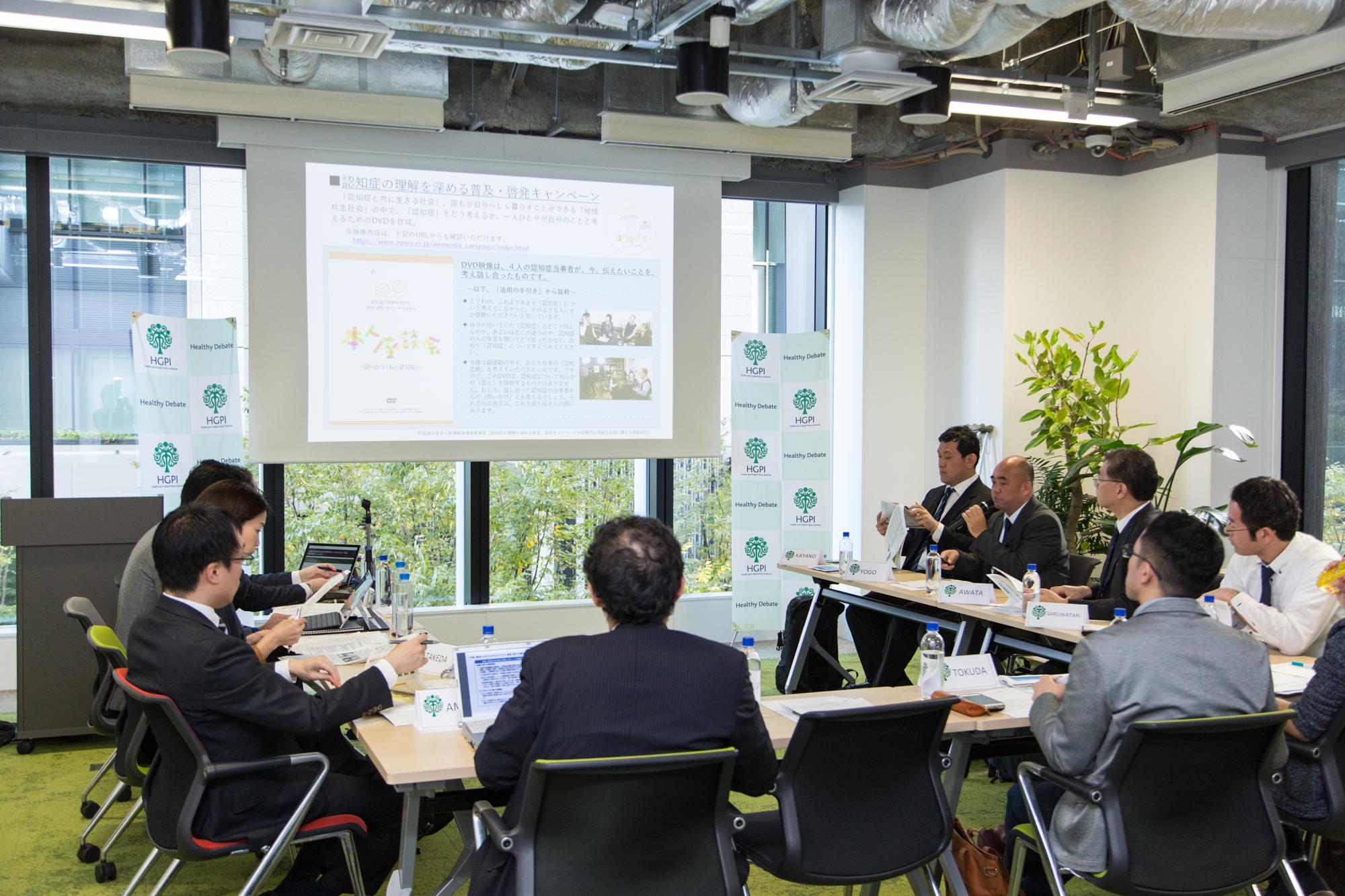 【開催報告】「市民社会のためのNCDグローバルフォーラム 認知症セッション」(2018年11月20日)