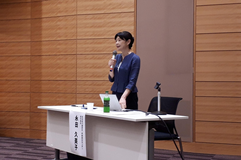 【開催報告】第10回認知症国会勉強会(2019年5月22日)