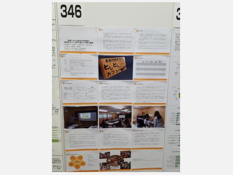 【学会発表】第37回日本認知症学会学術集会(日本認知症学会、北海道札幌市、2018年10月18日)