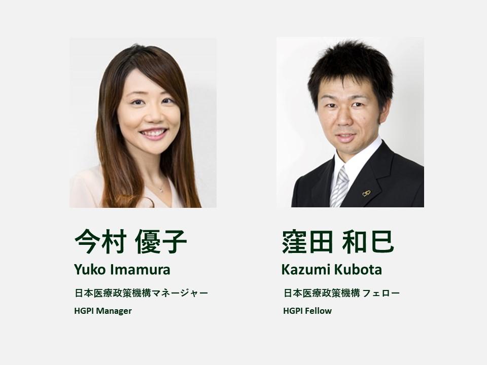 【論文発表】「日本の女性労働者におけるヘルスリテラシーと労働生産性の関連」が国際学術誌JMA Journalに掲載(2020年7月15日)