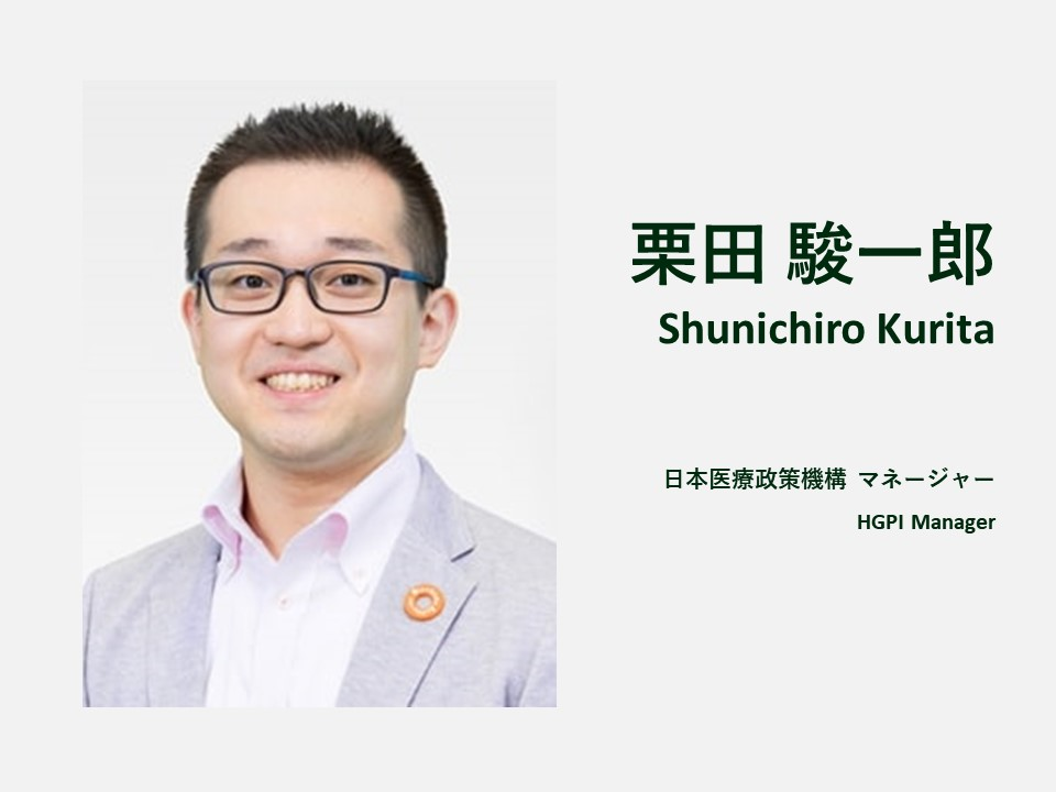【講演報告】第35回日本老年精神医学会「認知症共生社会への社会的処方箋;今、私たちにできること」(鳥取県米子市、2020年12月21日)