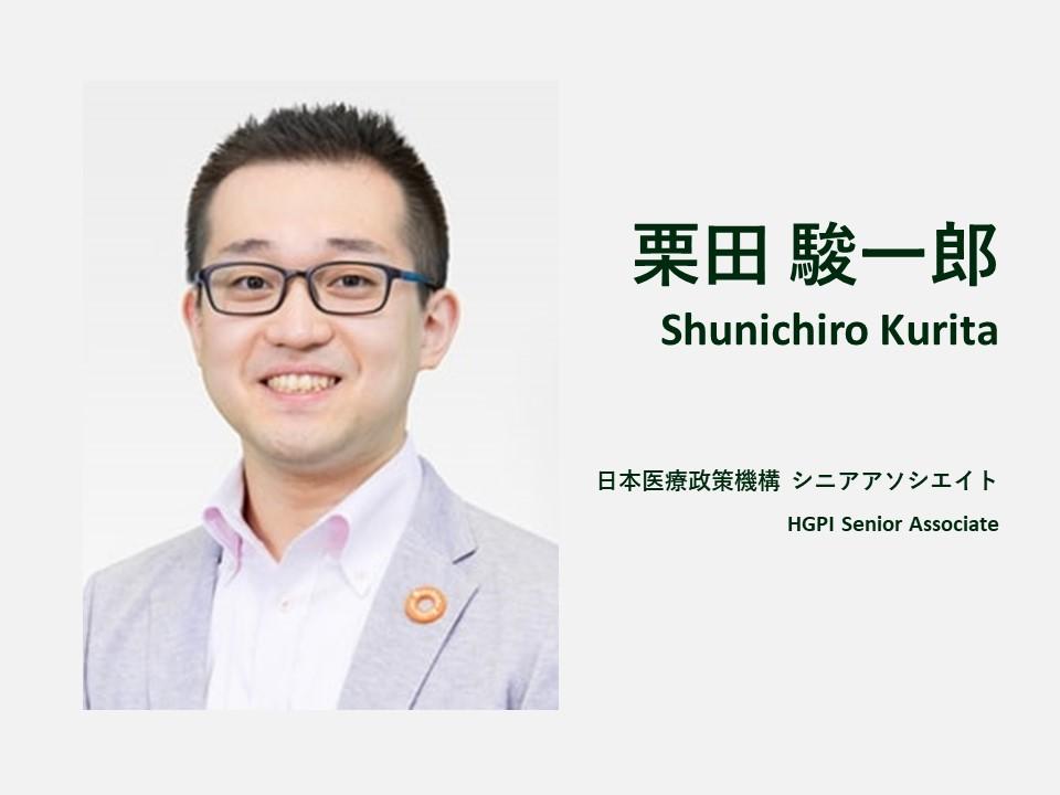 【メディア掲載】「共生と予防」課題多く(日本経済新聞、2019年6月19日)