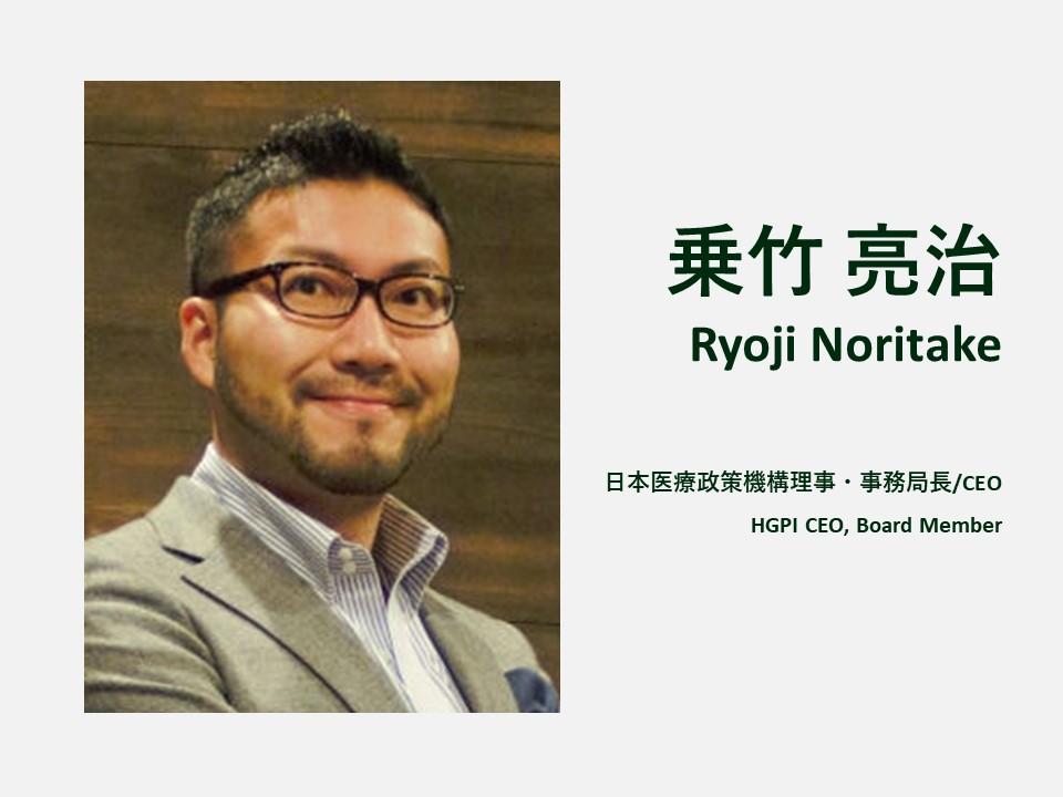 【活動報告】「日本認知症官民協議会 認知症イノベーションアライアンスWG」 委員就任(2020年12月14日)