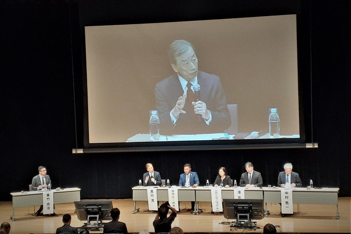 【講演報告】NIKKEI Super Active Ageing Society Conference 超高齢化社会の課題を解決するための国際会議(2019年10月15日、東京都千代田区)
