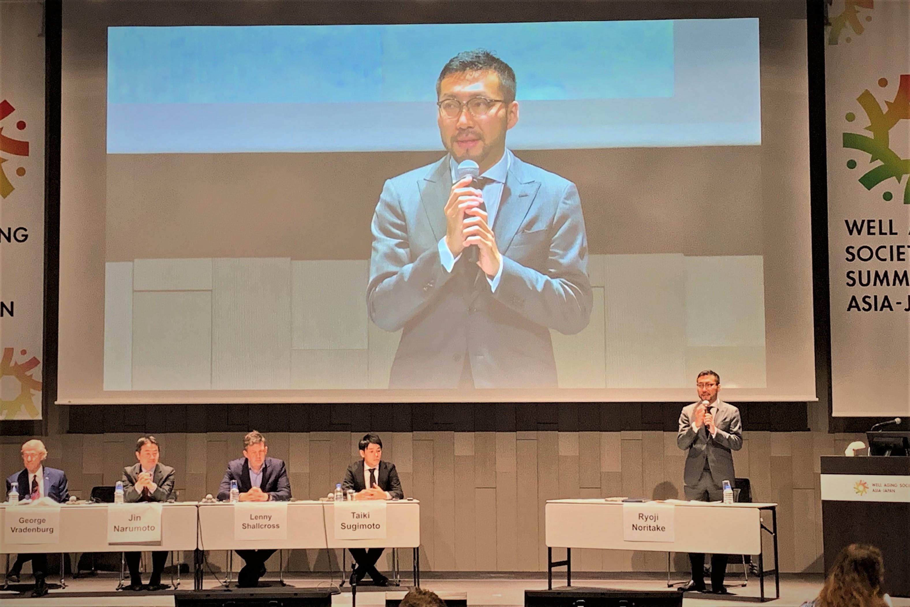 【講演報告】「Aging Diseaseへの取組」(経済産業省「2nd Well Aging Society Summit Asia-Japan」、2019年10月16日、17日、東京都中央区)