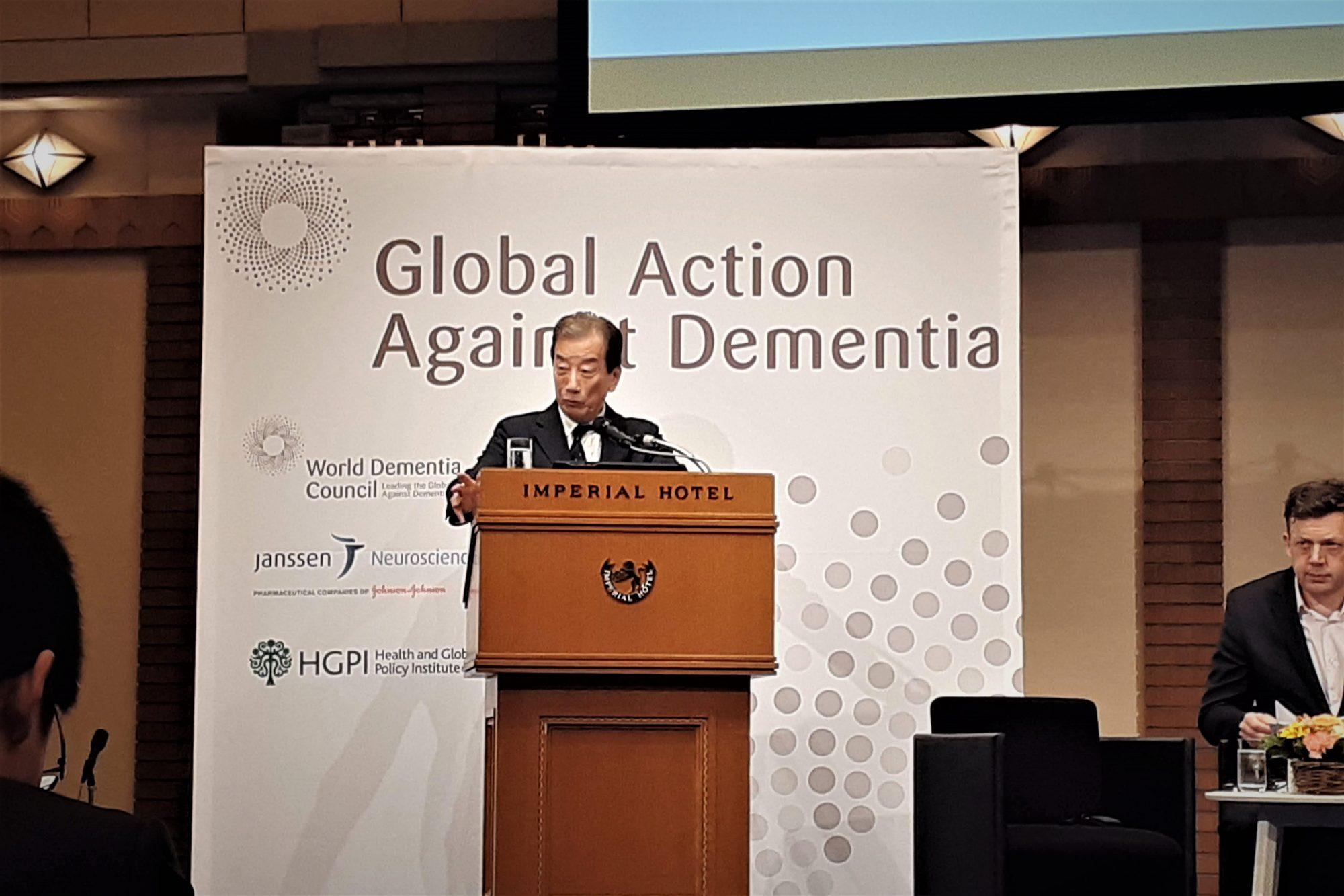 【講演報告】WDC Tokyo Dementia Summit 2019(世界認知症審議会、2019年10月18日、東京都千代田区)