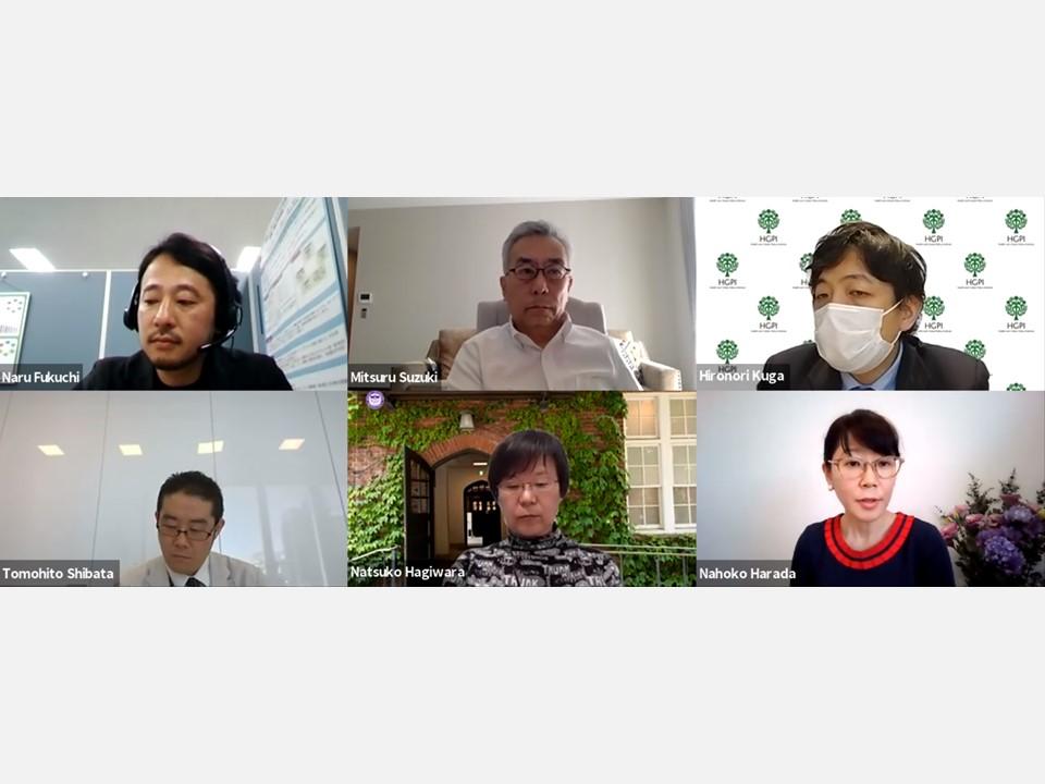 【開催報告】「災害メンタルヘルスを念頭においた地域づくりを考える」専門家会合(2021年3月26日)