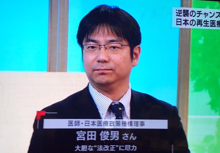 (メディア出演)脳がよみがえる!? 再生医療大国・日本の底力(クローズアップ現代+、NHK、2017年4月20日)