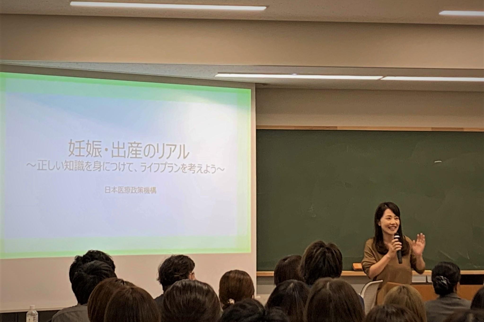 【講演報告】大学生のための健康教育(2019年10月)